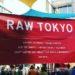 都内最大級の古着マーケット、RAW TOKYOが今週末開催されます。
